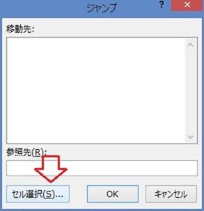 WS000122