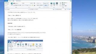 WindowsLiveWriterでのブログ作成を早くする。ショートカットキーと画像設定がポイントです。