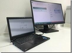 デュアルモニタで作業効率アップ!パソコンが2台あるときは切替器が便利!