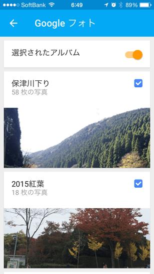 20151206_4