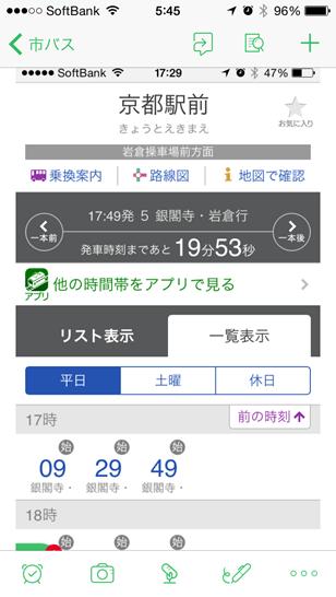 20160120_1