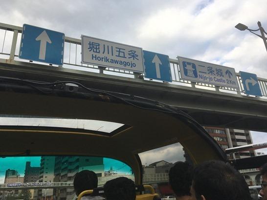 20161031_4