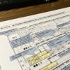 【年末調整のギモン】年払い保険料の控除証明書がまだ届いてないときは。