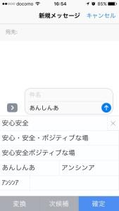 20170208_2