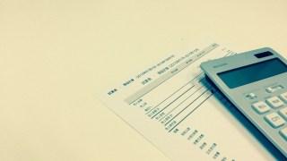 貸借対照表(たいしゃくたいしょうひょう)を見るのは一部でいい。