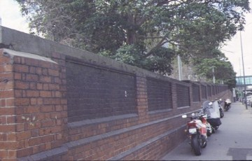 Melbourne's 'Wailing Wall'