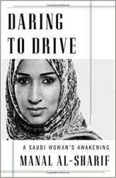 An image shows the cover of Daring To Drive which made Balanced Achievement's list of the 10 best personal transformation books of 2017.