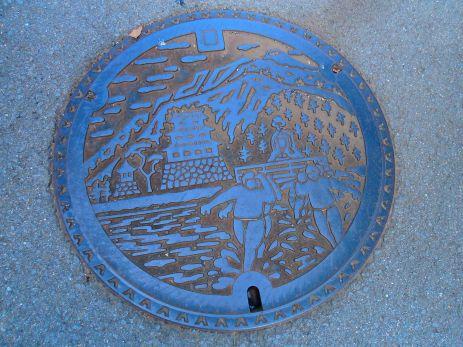 Manhole cover, Hayakawa, Kanagawa, Japan