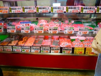 Pork products in famous pork shop Hon-Atsugi