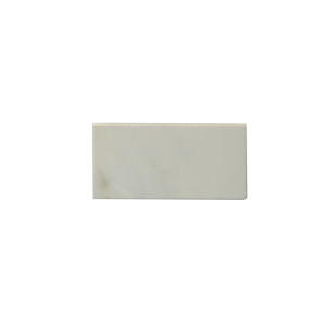 Oro Blanco Tile (Polished)