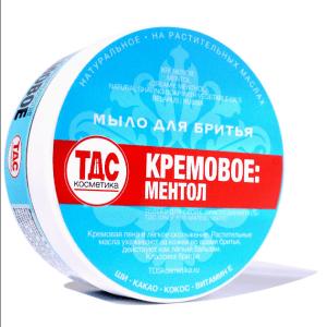 Menthol TDS Cosmetics Shaving Soap