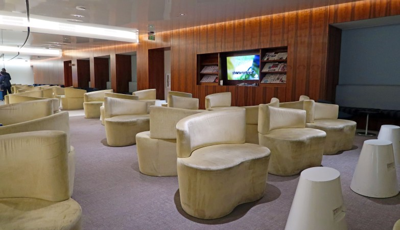 Korean Airlines KAL Lounge