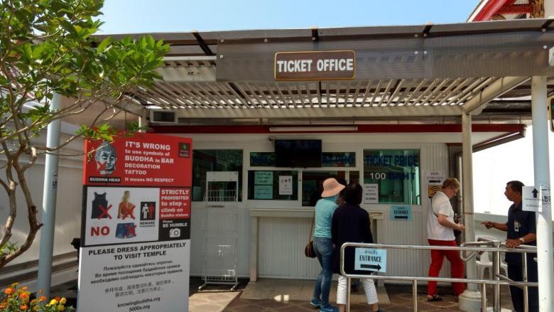 Tiket masuk Wat Pho 2017