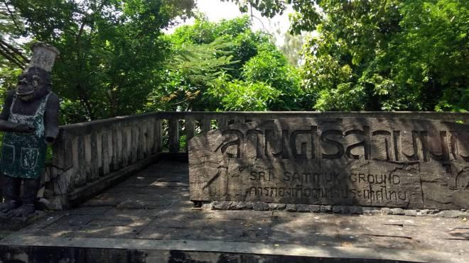 Khao Samuk Bang Saen