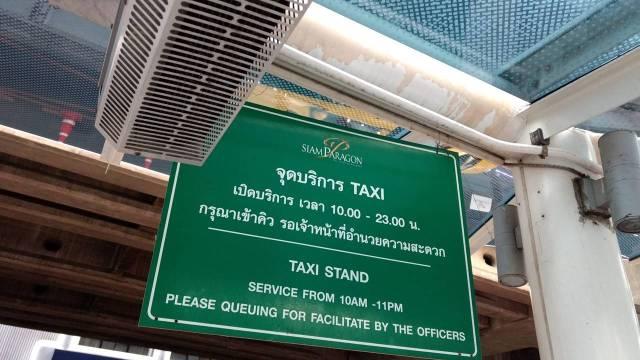 Taxi service di Siam Paragon