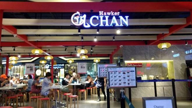Hawker Chan Terminal 21 Mall Bangkok