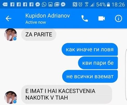 купидон1