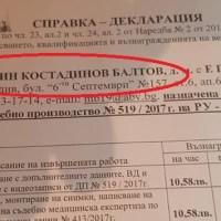Доктор Марин Балтов: Контузия и отток на носа не са телесна повреда