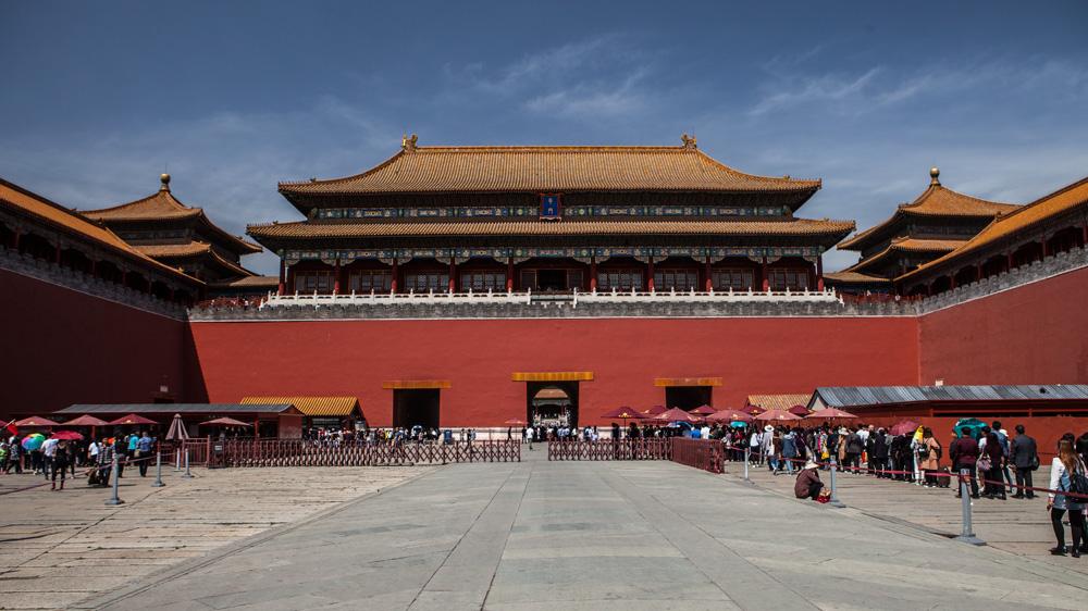 Peking-Verbotene-Stadt-Eingang