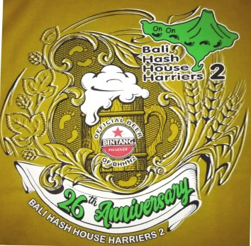 BHHH2 26th Anniversary Run Logo