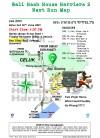 Bali Hash 2 Next Run Map #1501 Beji Guwang Sukawat