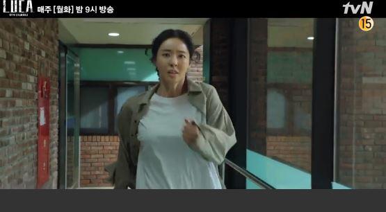 Nonton Drama Korea LUCA The Beginning 2021 Eps 5 Sub Indo Gratis