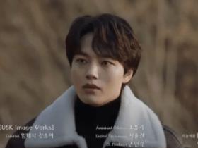 Nonton Drama Beyond Evil Episode 10 Sub Indo Link Drakorindo