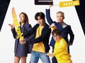Nonton Film The Gossip 2021 + Link Download Drama Korea