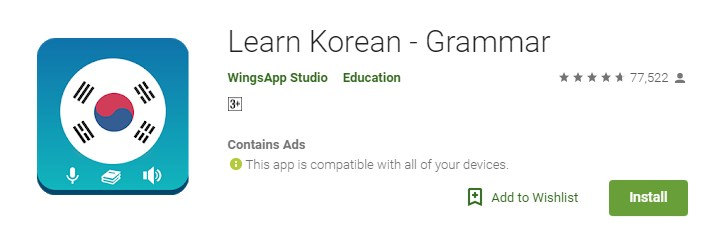 learn korean grammar