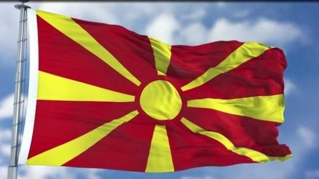 Kuzey Makedonya'da Teknopark Modeli hayata geçirilecek