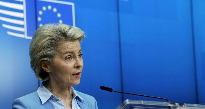 AB Komisyonu Başkanı Leyen: Rusya'yla ilişkilerin daha öngörülebilir olmasını istiyoruz