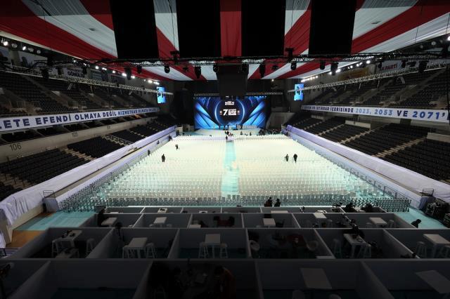 AK Parti'de 7. Olağan Büyük Kongre hazırlıkları tamamlandı