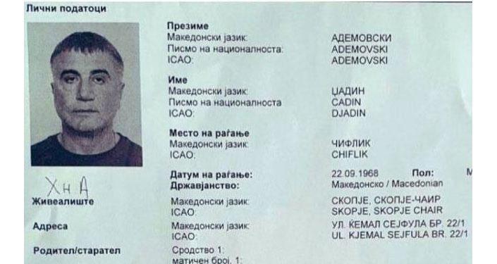 Sedat Peker'in Makedonya'da sahte evrakla ikamet ettiği ortaya çıktı: 'Djadin Ademovski' ismini kullanıyormuş