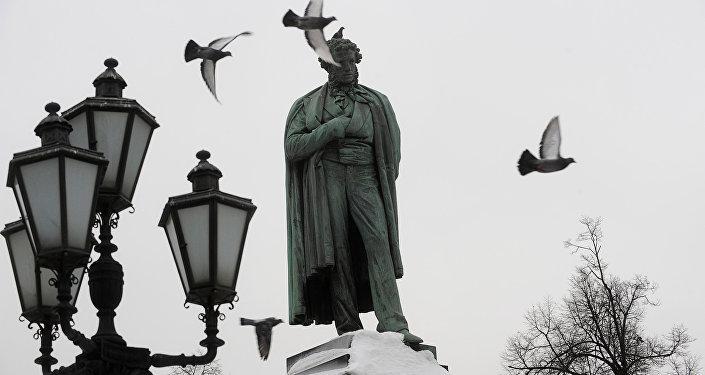 Türkiye, Puşkin'in eserlerinin en çok dinlendiği ülkeler arasında birinci oldu