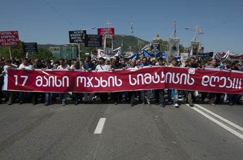 """May 17 is the day of family strength"" (Eana Korbezashvili/Civil.ge)"