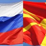 Rusija: Priznali smo Republiku Makedoniju pod njenim ustavnim nazivom pre više od 26 godina i svoj stav ne menjamo