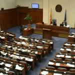 Sobranje glasa u petak za izmenu Ustava