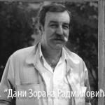 Dani Zorana Radmilovića počinju danas u Zaječaru