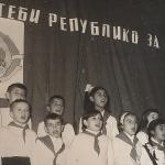 """""""Zašto smo voleli SFRJ"""": Dvadeset deveti"""