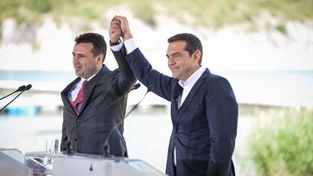 Grčki parlament izglasao sporazum po kome Makedonija postaje Severna Makedonija.