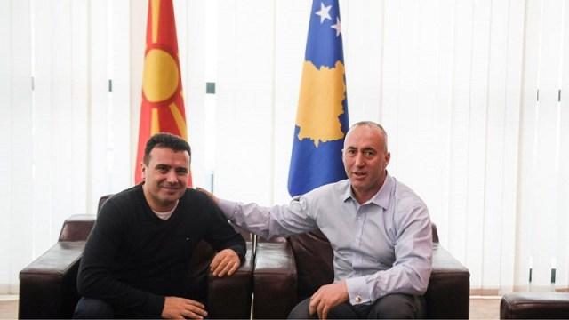 Zaev sa Haradinajem i najbližima, na Kosovu proslavio prodaju imena Makedonija