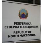 Tabla sa nazivom Severna Makedonija stigla na granični prelaz Bogorodica