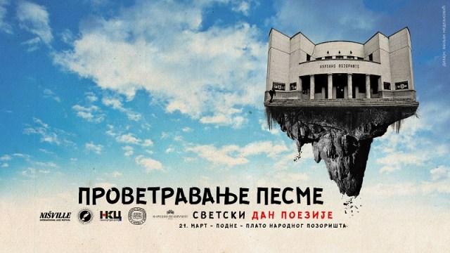 Svetski dan poezije u Nišu
