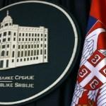 Vlаdа odobrila dotаciju SPC od 1,18 milijardi dinara, za obrazovanje odraslih 529 miliona
