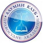 Na sudijske funkcije stupilo 57 svršenih polaznika Pravosudne akademije