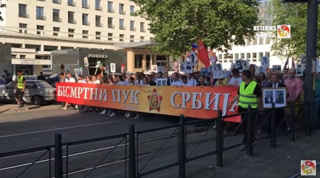 """""""Besmrtni puk"""" 9. maja u Beogradu"""