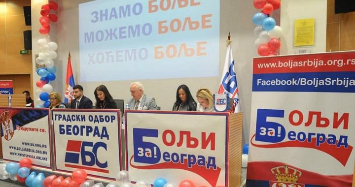 Bolja Srbija, najmlađa politička stranka, formirala odbor u Beogradu: Da vratimo Srbiju Srbiji