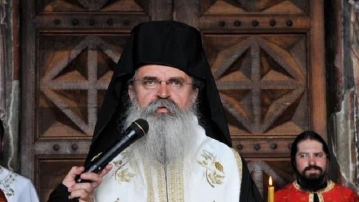 Episkop Teodosije: Ko bi da trguje Kosovom to će mu biti prokletstvo