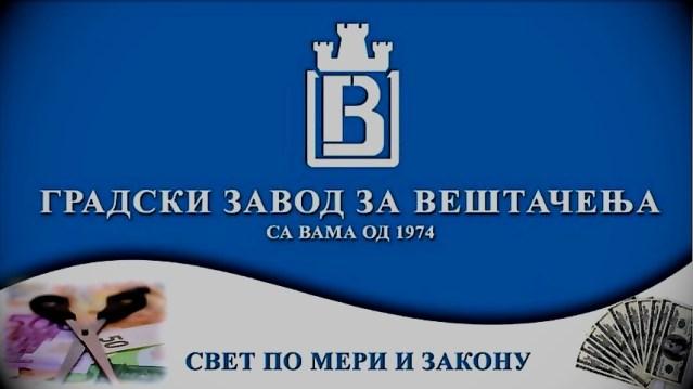 Sudski veštaci – korumpirane beogradske dahije, partijski poslušnici i kursadžije?