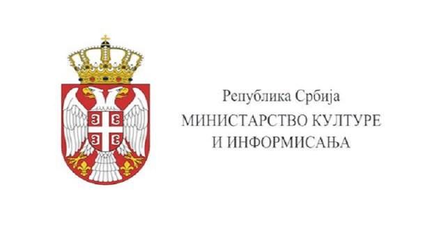 Ministarstvo kulture raspisalo konkurse iz oblasti javnog informisanja